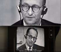 Eichmann_aspectratios